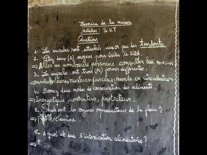 Copie de Nouveau Document (10)